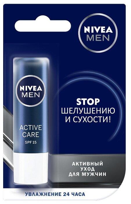 Nivea Бальзам для губ Men Active Care SPF 15