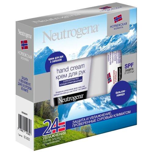 Набор Neutrogena Норвежская формула норвежская формула neutrogena для лица