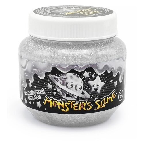 Лизун Monster's Slime Классический большой с блестками серебрянный космос