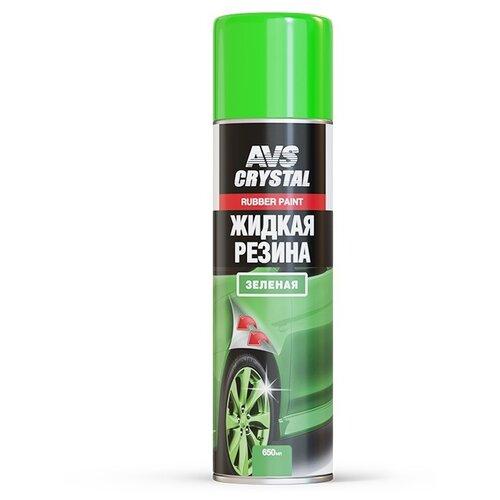 AVS Жидкая резина 650 мл зеленый astrohim жидкая резина 520 мл прозрачный
