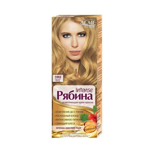 Фото - Acme-Color Intence Рябина краска для волос, 1002 Теплый блонд acme color intence рябина краска для волос 111 мокрый песок