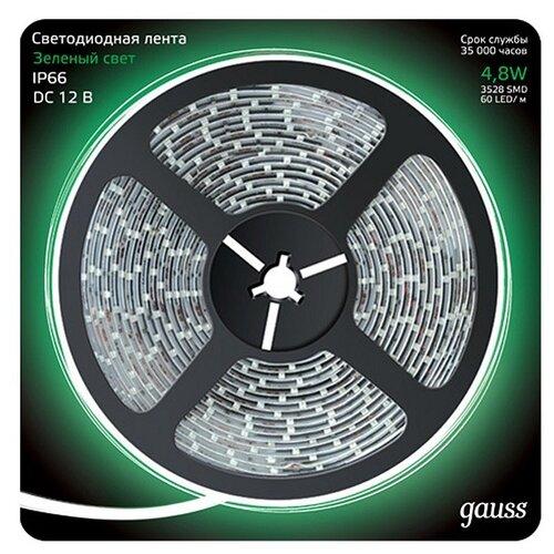 Светодиодная лента gauss 311000605 5 м