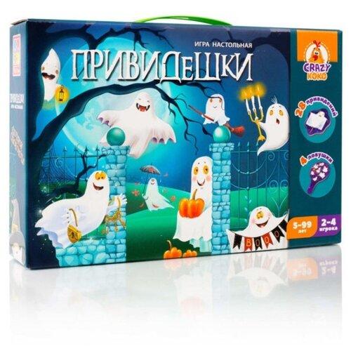Настольная игра Vladi Toys Привидешки платье vladi collection vladi collection mp002xw13lxg