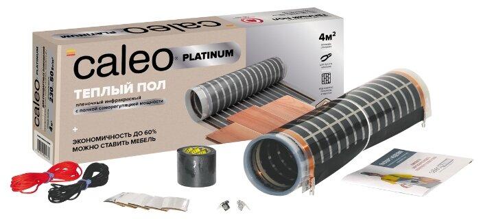 Инфракрасная пленка Caleo PLATINUM 230-0,5-2,0 460Вт