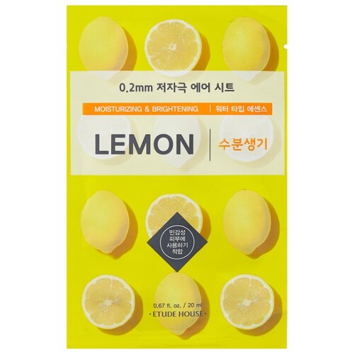 Etude House тканевая маска 0.2 Therapy Air Mask Lemon с экстрактом лимона, 20 мл цена 2017