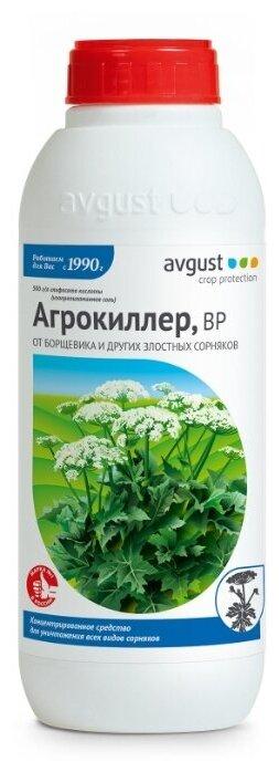 Avgust Универсальный препарат от сорняков Агрокиллер, 900 мл