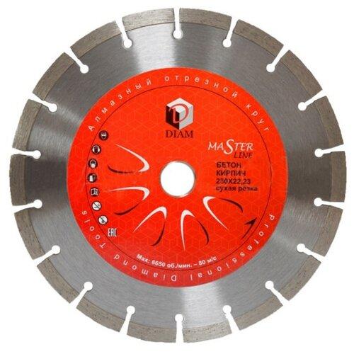 Фото - Диск алмазный отрезной DIAM Master Line 000582, 230 мм 1 шт. diam 030657 62 x 450 мм