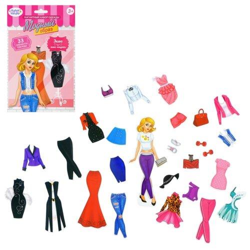 Купить HAPPY VALLEY Магнитная кукла с одеждой Элис. Топ-модель 16 х 25 см 3298638, Куклы и пупсы