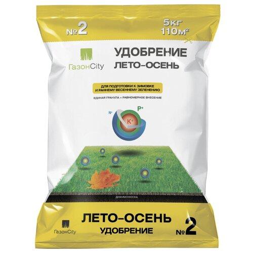 Удобрение ГазонCity Лето-осень № 2 5 кг