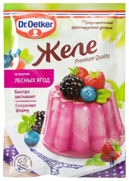 Смесь для варенья и желе Dr. Oetker Со вкусом лесных ягод 45 г