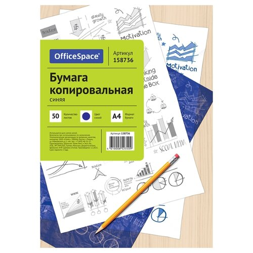 Бумага OfficeSpace CP_340/ 158736 синий 1 шт. printio холст 30×30 ночной розарий