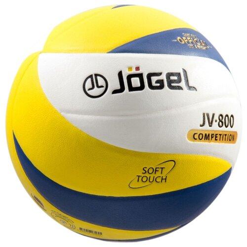 Волейбольный мяч Jogel JV-800 белый/желтый/синий