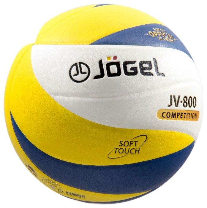 Волейбольный мяч Jögel JV-800