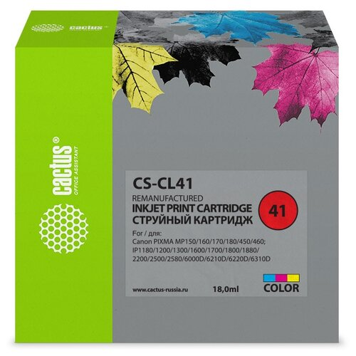 Фото - Картридж cactus CS-CL41, совместимый картридж cactus cs wc3325 совместимый