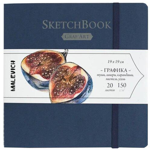 Купить Скетчбук для графики Малевичъ Graf'Art 19 х 19 см, 150 г/м², 20 л. синий, Альбомы для рисования