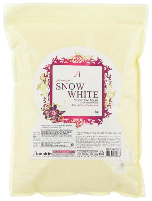 Anskin маска альгинатная Snow White осветляющая