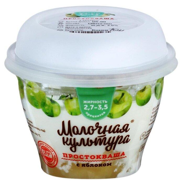 Молочная Культура Простокваша с яблоком 3.5 %