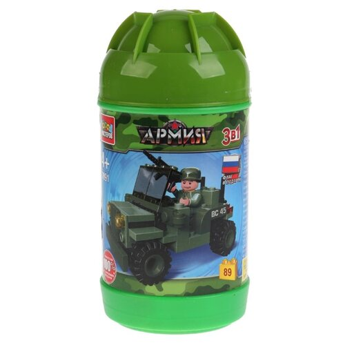 цена на Конструктор ГОРОД МАСТЕРОВ Армия 7091 Военный джип