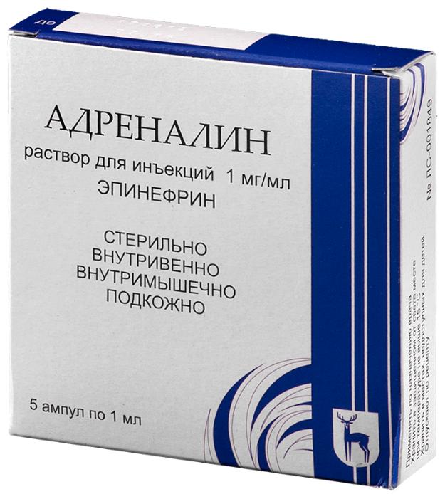 Адреналин р-р д/ин. 1мг/мл амп. 1 мл №5
