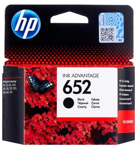 Картридж HP F6V25AE — цены в магазинах рядом с домом на Яндекс.Маркете