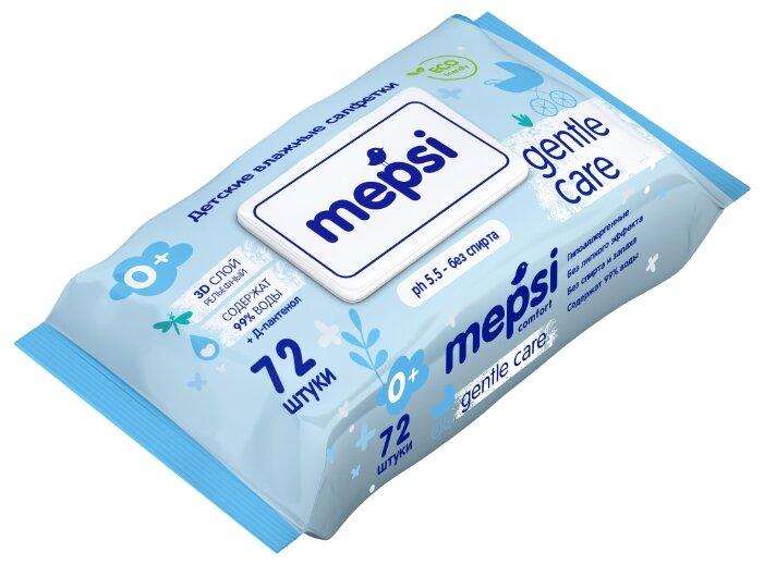 Купить Влажные салфетки Mepsi Нежное очищение пластиковая крышка 72 шт. по низкой цене с доставкой из Яндекс.Маркета (бывший Беру)