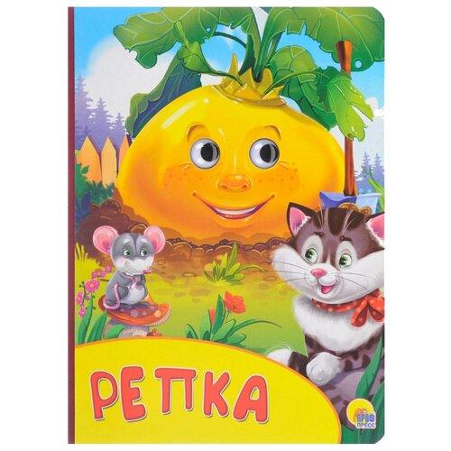 Купить Репка, Prof-Press, Книги для малышей
