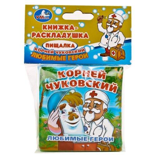 Купить Игрушка для ванной Умка Любимые герои голубой/зеленый, Игрушки для ванной