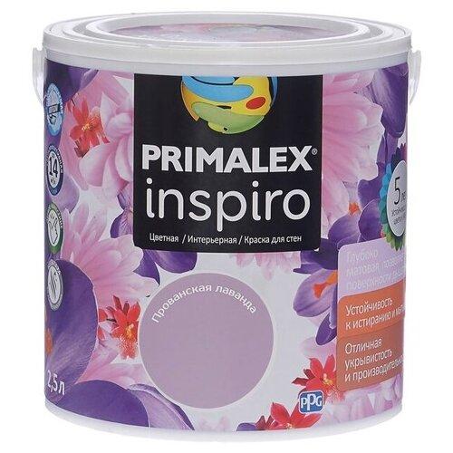 Краска PRIMALEX Inspiro моющаяся матовая прованская лаванда 2.5 л