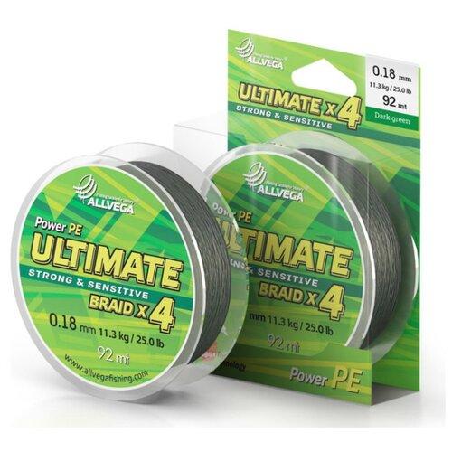 Плетеный шнур ALLVEGA ULTIMATE dark green 0.18 мм 92 м 11.3 кг