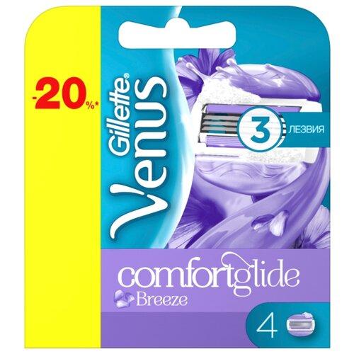 Venus Breeze Сменные лезвия упаковка из 4 шт