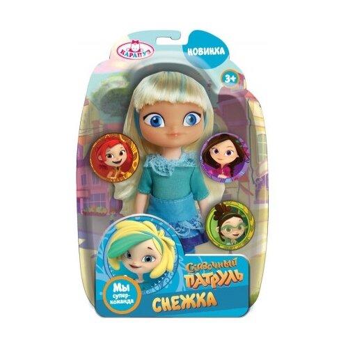 Купить Кукла Карапуз Сказочный патруль Снежка, 15 см, SP18-15-S-RU-BL, Куклы и пупсы