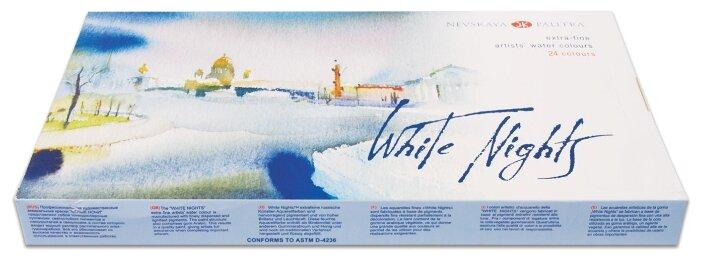 Невская палитра Краски акварельные Белые Ночи 24 цвета (1942090)