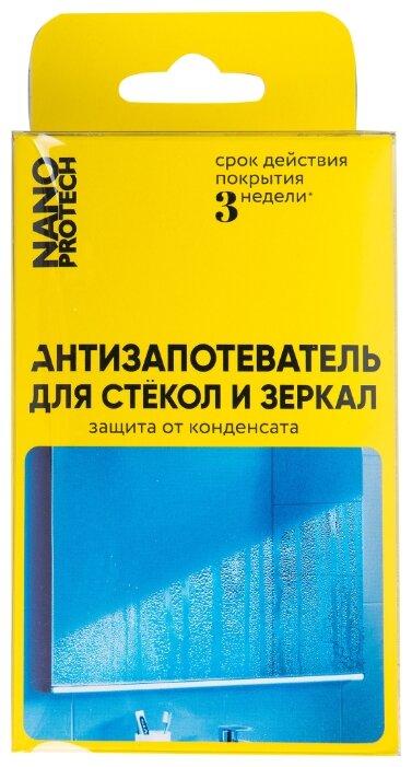 NANOPROTECH Салфетка антизапотеватель NPAF0073
