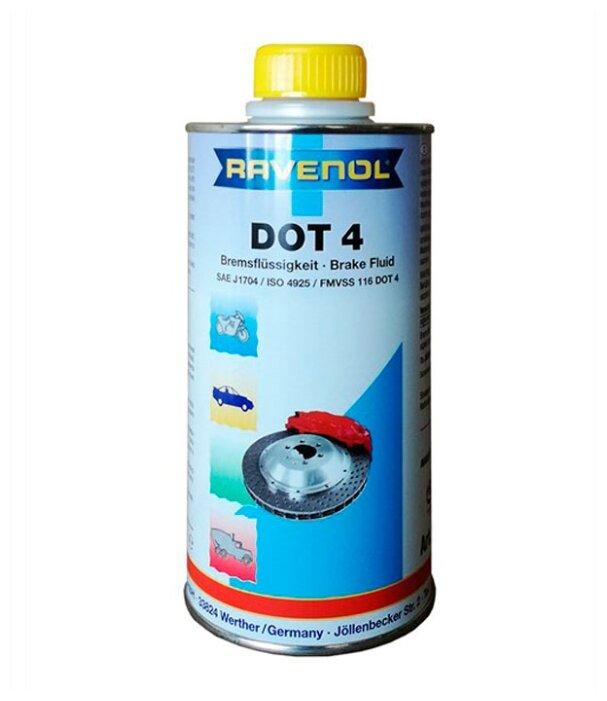 Тормозная жидкость Ravenol DOT 4 0.5 л