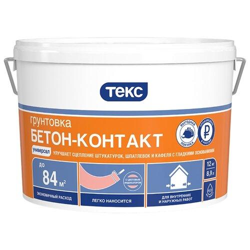 Грунтовка ТЕКС бетон-контакт Универсал (3 кг) 12 кг