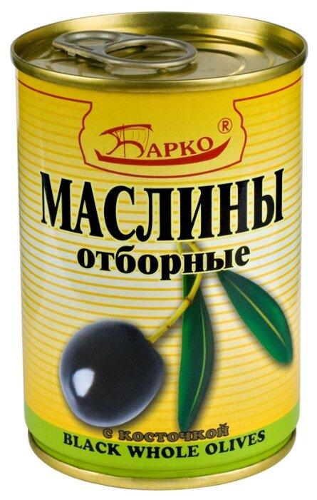 БАРКО Маслины с косточкой отборные, жестяная банка 280 г