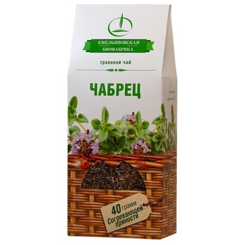 Чайный напиток травяной Емельяновская биофабрика Чабрец , 40 г чайный напиток травяной емельяновская биофабрика иван чай с клюквой 50 г