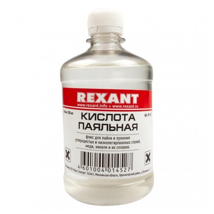 Флюс REXANT 09-3612