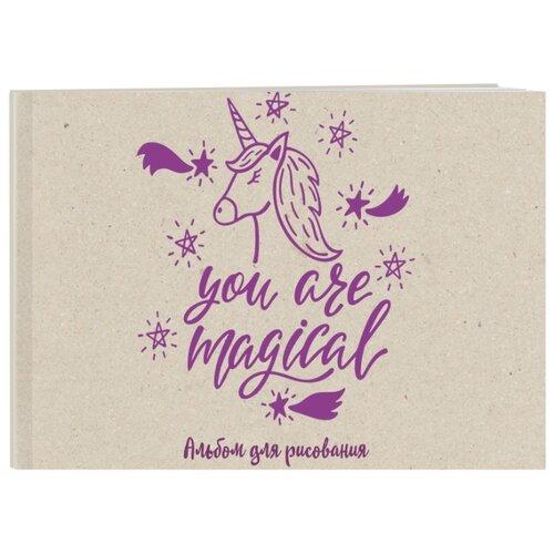 Купить Альбом для рисования ЭКСМО You are magical 29.7 х 21 см (A4), 120 г/м², 20 л., Альбомы для рисования