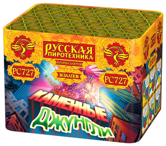 "Батарея салютов Каменные джунгли РС727 (1"" х 36)"