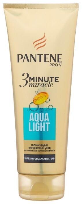Pantene бальзам-ополаскиватель 3 Minute Miracle Aqua Light для тонких волос, склонных к жирности
