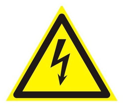 Наклейка Фолиант Опасность поражения электрическим током W 08