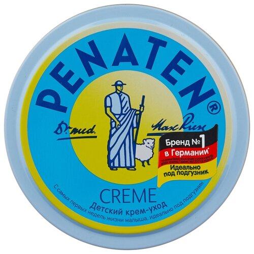 Penaten Детский крем-уход 150 мл