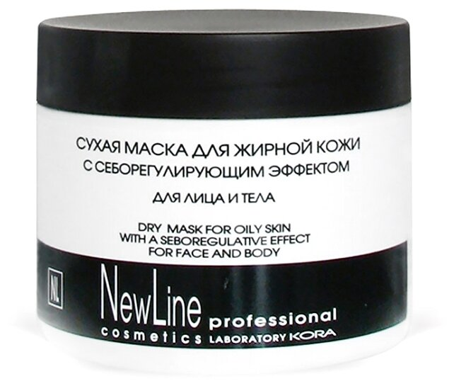 NewLine Сухая маска с себорегулирующим эффектом для жирной кожи лица и тела