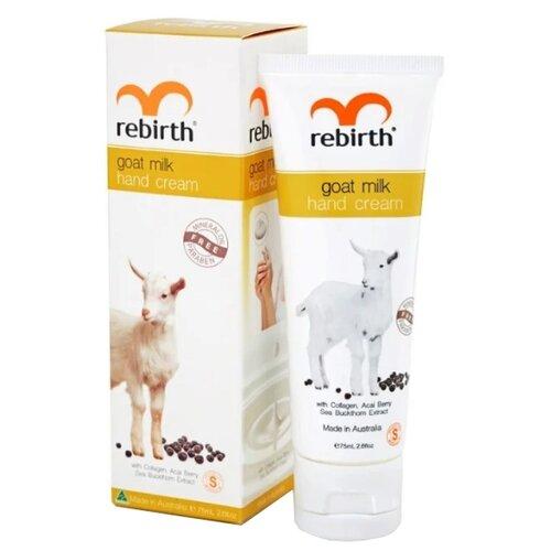 Крем для рук Rebirth Goat milk 75 мл