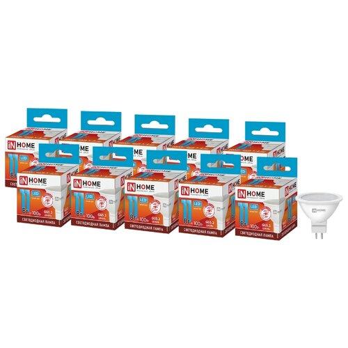 Упаковка светодиодных ламп 10 шт In Home LED-VC 820lm, GU5.3, JCDR, 11Вт упаковка светодиодных ламп 10 шт in home led vc 820lm e27 p45 11вт