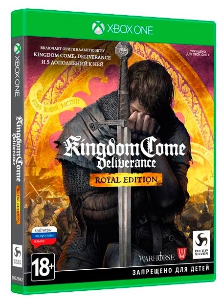 Deep Silver Kingdom Come: Deliverance Royal Edition