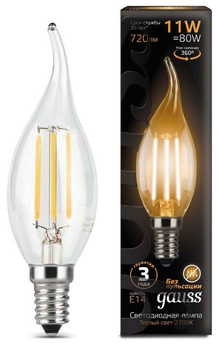 Лампа светодиодная gauss 104801111, E14, 11Вт — купить по выгодной цене на Яндекс.Маркете