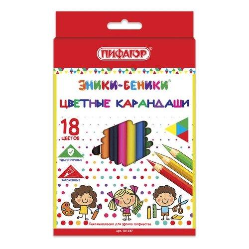 Карандаши цветные ПИФАГОР ЭНИКИ-БЕНИКИ, 18 цветов, классические заточенные, 181347 карандаши цветные пифагор эники беники 12 цветов классические заточенные 181346
