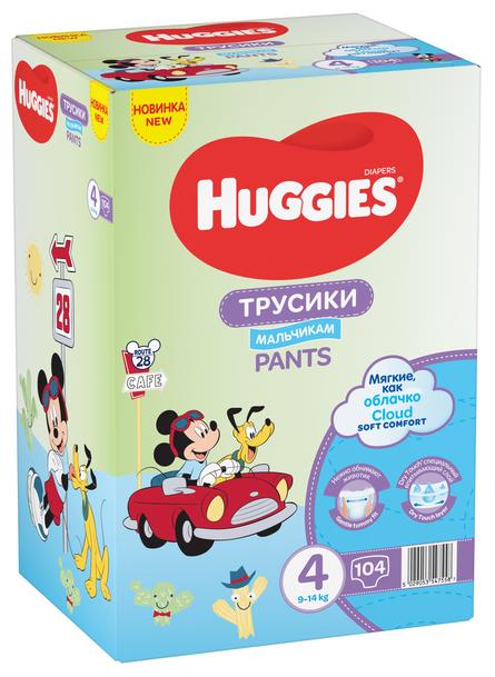 Huggies трусики для мальчиков 4 (9-14 кг) 104 шт.